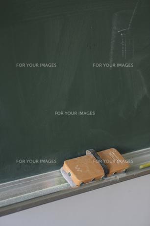 黒板の写真素材 [FYI00304554]
