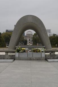 原爆ドームの写真素材 [FYI00304592]