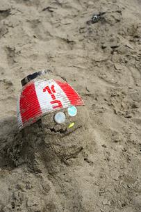 砂遊びの写真素材 [FYI00304686]