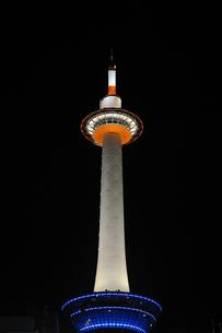 ライトアップされた京都タワーの写真素材 [FYI00304767]