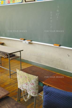 教室の写真素材 [FYI00304882]