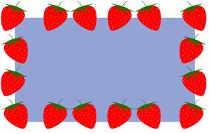 イチゴのフレームの素材 [FYI00308063]