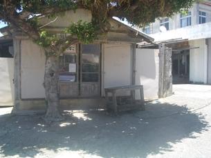 沖縄の古い商店の素材 [FYI00308491]