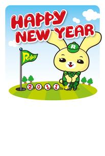 うさぎゴルファーの年賀状2011の写真素材 [FYI00308657]