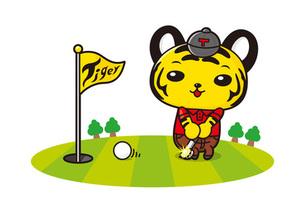 虎のゴルファーの素材 [FYI00308667]