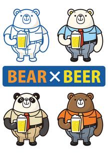 ビールを飲む熊のお父さん達の素材 [FYI00308678]