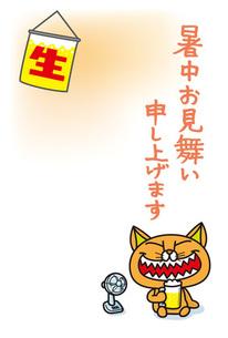 生ビールの暑中ハガキの写真素材 [FYI00308700]