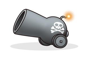 大砲の素材 [FYI00308717]
