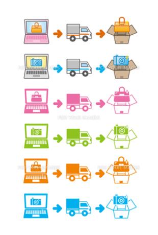 ネットショッピング配送から商品到着の素材 [FYI00308727]
