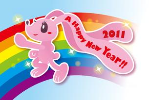 虹までジャンプ年賀状の写真素材 [FYI00308744]