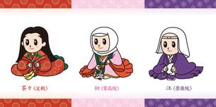 浅井三姉妹の素材 [FYI00308763]