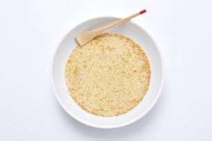 柚子塩の写真素材 [FYI00309630]