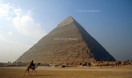 ピラミッドの写真素材 [FYI00309901]