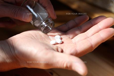 薬瓶の素材 [FYI00311058]