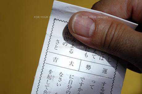 おみくじ 大吉の写真素材 [FYI00312039]