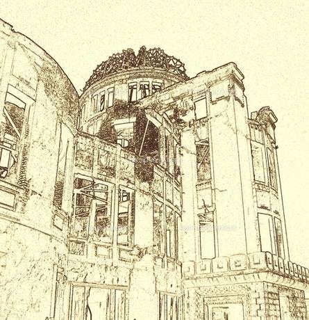 被爆地広島の原爆ドームのセピア色のコラージュの素材 [FYI00312389]
