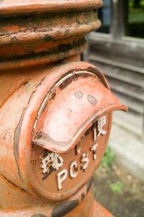 古い郵便ポストの写真素材 [FYI00313413]
