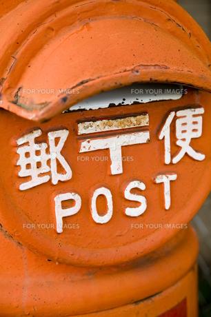郵便ポストの素材 [FYI00314301]
