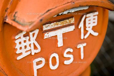 郵便ポストの素材 [FYI00314310]