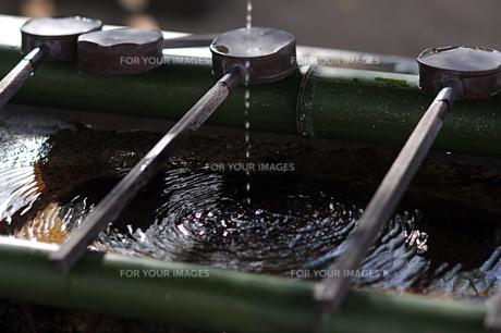 清め水の写真素材 [FYI00315596]