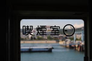 客船の喫煙室の写真素材 [FYI00315772]