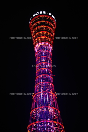 神戸ポートタワーのライトアップ3の素材 [FYI00315829]