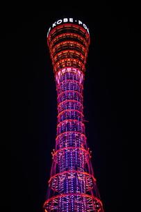 神戸ポートタワーのライトアップ3の写真素材 [FYI00315829]