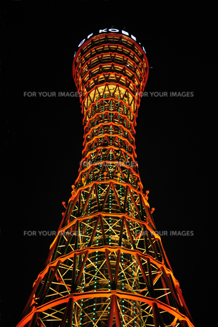 神戸ポートタワーのライトアップ2の素材 [FYI00315847]