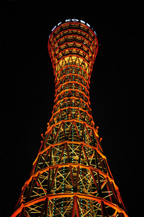 神戸ポートタワーのライトアップ2の写真素材 [FYI00315847]