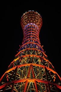 神戸ポートタワーのライトアップ1の写真素材 [FYI00315849]
