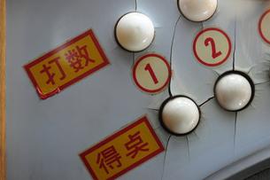 パチンコ野球ゲームスコアボードの素材 [FYI00316082]