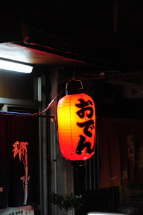 赤提灯おでん-2の写真素材 [FYI00316085]