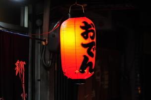 赤提灯おでん-3の写真素材 [FYI00316091]