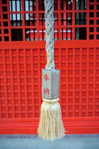 稲荷神社の社の素材 [FYI00316150]