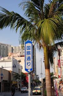 沖縄国際通りの写真素材 [FYI00316274]
