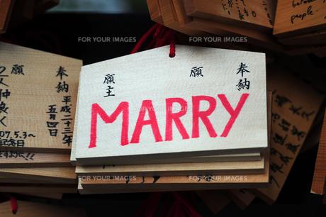 結婚願望の写真素材 [FYI00316418]
