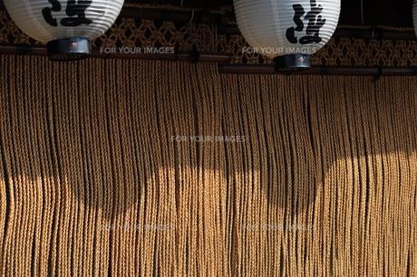縄暖簾-3の素材 [FYI00316488]