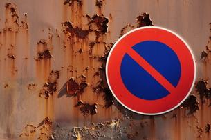 駐車禁止の写真素材 [FYI00316615]