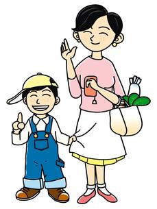 お母さんとお買い物の写真素材 [FYI00316930]