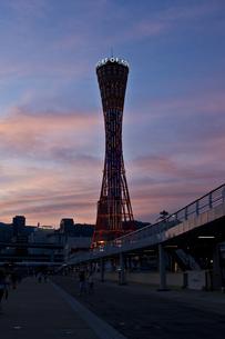 神戸タワーの写真素材 [FYI00317414]