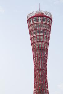 神戸ポートタワーの写真素材 [FYI00317447]