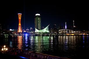 神戸メリケンパークの写真素材 [FYI00317454]