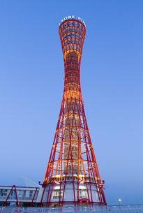 神戸ポートタワーの写真素材 [FYI00317511]