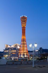 神戸ポートタワーの写真素材 [FYI00317512]