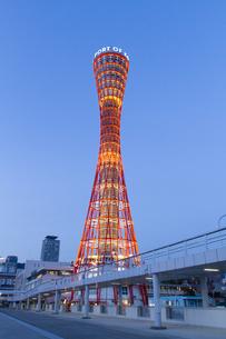 神戸ポートタワーの写真素材 [FYI00317522]