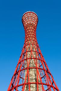 ポートタワーの写真素材 [FYI00317587]