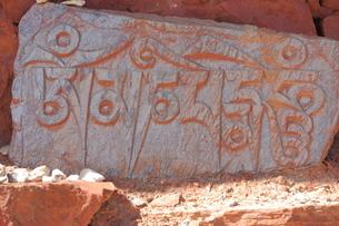 チベットの文字が書かれた石板の写真素材 [FYI00317984]