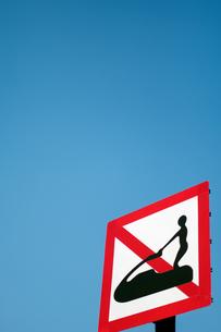 ジェットスキー禁止標識の写真素材 [FYI00318228]