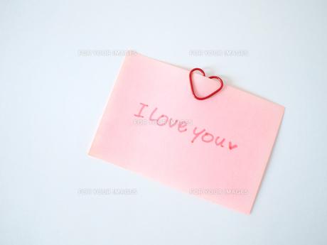 I Love youの写真素材 [FYI00319702]