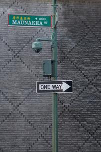 ONE WAYの写真素材 [FYI00320104]